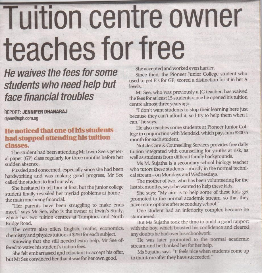 freetuition